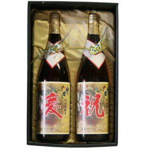 keishuku-set